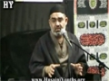 [CLIP] Success of Shaytaan & Army, Its System & Its Messengers - Urdu