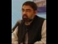 Asre Ghaibat oar Nusrate Hujjat by Ali Murtaza - Day 2 - April 2008 - Urdu