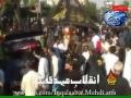 Hamaray Mulk ke Majalis ka Mayyar - Urdu