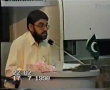 Sectarianism - Day 3 of 4 - By Agha Syed Ali Murtaza Zaidi - Urdu