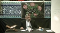 [Seminar Question Answer Session p3] - Understanding Karbala - HI Ali Murtaza Zaidi - 03Nov2012 Oslo - Urdu