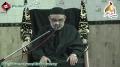 [01] Safar1434 - Taameere Ummat Seerate Ahlebait ki Roshni main - H.I. S. Ali Murtaza Zaidi - Urdu