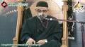 [04] Safar1434 - Ummat ki bunyadi Mushkilaat quran-o Sunnat ki roshni main - H.I. S. Ali Murtaza Zaidi - Urdu