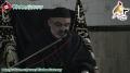 [03] Safar1434 - Taameere Ummat Seerate Ahlebait ki Roshni main - H.I. S. Ali Murtaza Zaidi - Urdu