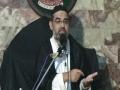 (Day 5 Part 2) April 08 - Helping Imam E Hujjat (Mehdi a.s) during his Ghaibat (Lahore) – Urdu