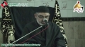 [06] Safar1434 - Taameere Ummat Seerate Ahlebait ki Roshni main - H.I. S. Ali Murtaza Zaidi - Urdu