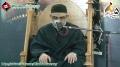 [05] Safar1434 - Ummat ki bunyadi Mushkilaat quran-o Sunnat ki roshni main - H.I. S. Ali Murtaza Zaidi - Urdu