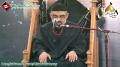 [08 Last] Safar1434 - Ummat ki bunyadi Mushkilaat quran-o Sunnat ki roshni main - H.I. S. Ali Murtaza Zaidi - Urdu