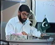 Comparative Analysis of Islamic and Materialistic Western Culture - Day 4 of 4 - by AMZ - Urdu