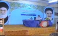 فکرِ خمينی اسلام کا دفاع Part 2 Defence of Islam by Ideology of Ayatullah Khomenei (Seminar)