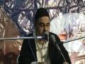 Maarifat-E-Imam by Agha Ali Murtaza Zaidi - Urdu