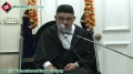 [4 June 2013] مجلس شہادت امام موسیٰ کاظم ع - H.I. S Ali Murtaza Zaidi - Urdu