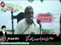 [چوبیسویں برسی امام خمینی رہ] Speech H.I Ali Murtaza Zaidi - 8 June 2013 - Islamabad - Urdu