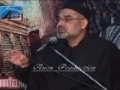 [4-A] Majlis H.I. Ali Murtaza Zaidi - عزاداری سید الشہداءمیں قوموں کا کردار - Lhr - Urdu