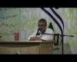 Muashray Ki Islah Aur Tarbiyat Mein Khwateen ka Kirdar - Maulana Ali Murtaza Zaidi - Urdu