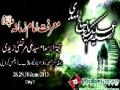[Day 1] معرفت امام زمانہ Marfat-e-Imam-e-Zamana (as) - H.I Ali Murtaza Zaidi - 28 June 13 - Urdu