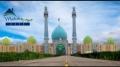 [30 June 2013] Masjid Jamkaran construction inauguration ceremony at Mehdia City - Part 2 - Urdu