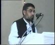 Speech on Wiladat-e-Hazrat Fatima s.a - Syed Ali Murtaza Zaidi - Urdu