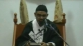 [Dars#2] تفسیر سورۃ شوریٰ - H.I Ali Murtaza Zaidi - Urdu