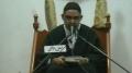 [Dars#3] تفسیر سورۃ شوریٰ - H.I Ali Murtaza Zaidi - Urdu