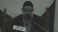 [Dars#4] تفسیر سورۃ شوریٰ - H.I Ali Murtaza Zaidi - Urdu