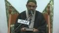 [Dars#11] تفسیر سورۃ شوریٰ - H.I Ali Murtaza Zaidi - Urdu