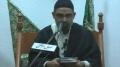 [Dars#13] تفسیر سورۃ شوریٰ - H.I Ali Murtaza Zaidi - Urdu