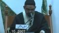 [Dars#14] تفسیر سورۃ شوریٰ - H.I Ali Murtaza Zaidi - Urdu