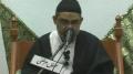 [Dars#15] تفسیر سورۃ شوریٰ - H.I Ali Murtaza Zaidi - Urdu