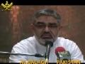 اسلامی بیداری کے خلاف عالمی سازشیں - H.I Ali Murtaza Zaidi Barsi Shaheed - Pindi - Urdu