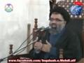[Short Clip] Ahlay Tashayyo Kon Hain  ? - اہلِ تشیّــعُ کون ہیں ؟ - H.I Syed Jawad Naqvi