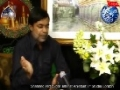 ولادت یا ظہور Wiladat Ya Zahoor Kay Mutaliq Shaheed Ustad Sibte Jaffar Ke Aik Aham Speech - Urdu