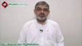 [ذاکرات ورکشاپ] Zakreen Ki Khususiat - Qualities and Reponsibilities of Speakers - H.I Murtaza Zaidi - Urdu