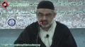 [Duae Arafa] Speech: H.I Murtaza Zaidi - 15 Oct 2013 - Urdu