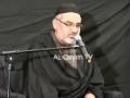 [01] 28th Zil Hajj 2013-14 - Azadari Imam (A.S) Nusrate Imam tak - H.I Ali Murtaza Zaidi - UK London - Urdu
