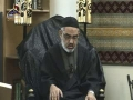 [01] 28th Zil Hajj 2013-14 - Pairwane Imam, Karbala Say Zahoor Tak - H.I Ali Murtaza Zaidi - UK London - Urdu