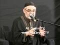 [03] Muharram 1435 - Azadari Imam (A.S) Nusrate Imam tak - H.I Ali Murtaza Zaidi - UK London - Urdu