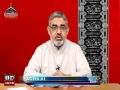 [Short Clip] Muharram Message - H.I Ali Murtaza Zaidi - 10 November 2013 - Urdu