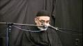 [07] Muharram 1435 - Azadari Imam (A.S) Nusrate Imam tak - H.I Ali Murtaza Zaidi - UK London - Urdu
