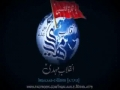 [Short Clip] Qayamat May Rasool Allah (saww) kiya Shikayat karian gain ? - Urdu