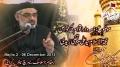 [02] Safar 1435 - Zimmedar Aqwam ki Khawas - ذمہ دار اقوام کی خواص - H.I Ali Murtaza Zaidi - Urdu