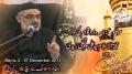 [03] Safar 1435 - Zimmedar Aqwam ki Khawas - ذمہ دار اقوام کی خواص - H.I Ali Murtaza Zaidi - Urdu