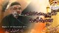 [03] 03 Safar 1435 - Rasam Deendari wa Fitna Akhriuz Zaman - H.I Murtaza Zaidi - Urdu