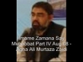 [Audio] - Imame Zamana Say Muhabbat Day 4 of 5-Aug08-Ali Murtaza Zaidi-Urdu