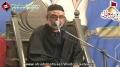 [Majlis e Aza] 02 Rabiul Awwal 1435 - H.I Murtaza Zaidi - Soldiar Bazar, Karachi - Urdu