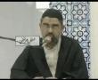 Ramadan 06 - Tafsir-e-Surah Fath - Day 12 of 16 - by S.A.Murtaza Zaidi - Urdu
