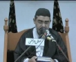 Ramadan 06 - Tafsir-e-Surah Fath - Day 11 of 16 - by S.A.Murtaza Zaidi - Urdu