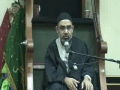 6th Ramzan 2008 - Lecture by Agha Ali Murtaza Zaidi - Urdu