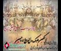 [Majlis Esale Sawab] H.I Murtaza Zaidi - 22 February 2014 - Imam Bargah Sahibuz Zaman - Urdu