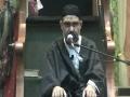 14th Ramzan 2008 - Lecture by Agha Ali Murtaza Zaidi -  Urdu